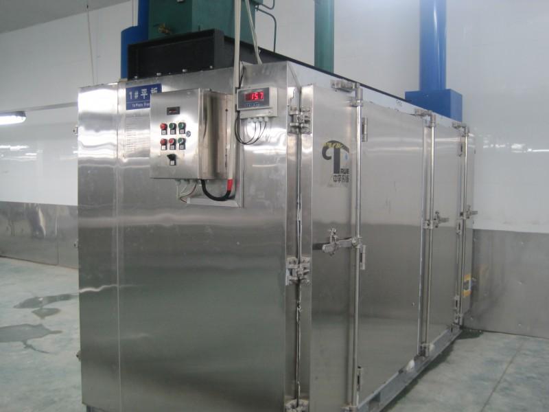 平板冻结器